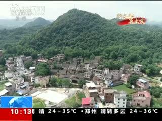 [新闻直播间]广西灌阳酒海井祭奠长埋于此的红军英灵